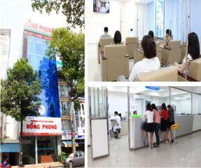 Địa Chỉ Thăm Khám Và Hỗ Trợ Điều Trị Bệnh Lậu Uy Tín Tại Thành Phố Hồ Chí Minh