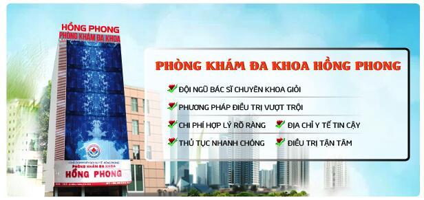 Tại sao đa khoa Hồng Phong là bệnh viện đa khoa Tp.hcm tốt nhất bây giờ