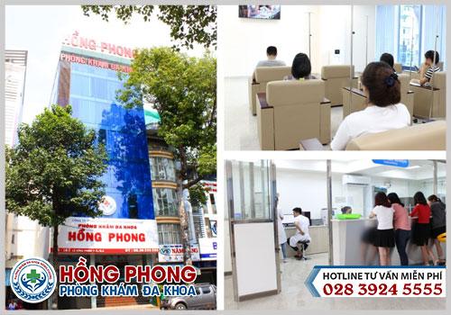 Phòng khám phụ khoa Hồng Phong